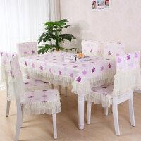 田园布艺餐椅垫套装椅垫椅套茶几布圆桌布欧式椅子套罩长方形T +150*200桌布