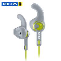 Philips/飞利浦 SHQ1300 运动耳机手机跑步防汗线控入耳式挂耳麦 轻量设计