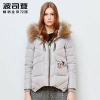 波司登貉子毛商场同款简约时尚保暖女连帽短款羽绒服外套B1501172