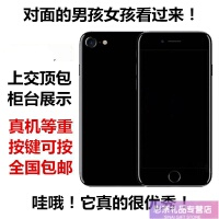 �O果iphone6s 7 7plus 手�C模型感黑屏上交展示模型�C 7 �y白色(可亮屏)