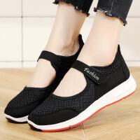 老北京布鞋女鞋时尚款透气防滑网面鞋平跟软底妈妈鞋中老年健步鞋