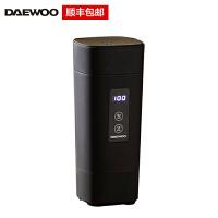 大宇(DAEWOO)电水壶 烧水壶便携式家用旅行电热水壶 随行冲奶泡茶养生保温杯 D2 黑色