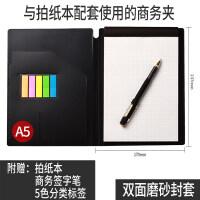 a4活页笔记本子管理册文件合同夹销售资料本夹子文具可拆卸