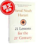 现货 今日简史:人类命运大议题 英文原版 21 Lessons for the 21st Century 尤瓦尔赫拉利