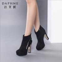 Daphne/达芙妮短靴 秋冬时尚高跟粗跟高锥形跟防水台踝靴