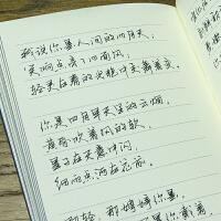 萧墨硬笔书法实用行书手写体成人学生练字帖钢笔中性笔描红练字本
