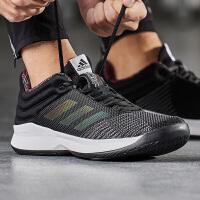 adidas阿迪达斯男子篮球鞋减震高帮训练休闲运动鞋AQ1362