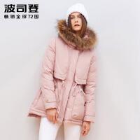 波司登(BOSIDENG)短款羽绒服女韩版修身大毛领连帽女装B1501110