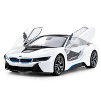 可开门遥控汽车充电动男孩儿童玩具车跑车模型