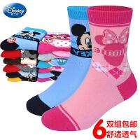 迪士尼儿童袜子 男童秋冬精梳棉袜女童卡通小孩短袜幼儿6双厚袜