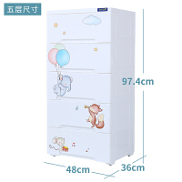 Yeya也雅萌动星际卡通抽屉式收纳柜子儿童宝宝储物柜 塑料多层抽屉式5层柜