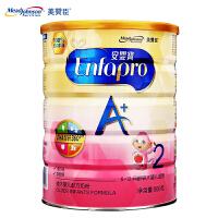 美赞臣 安婴宝A+较大婴儿配方奶粉 2段(6-12月龄较大婴儿适用) 让宝宝喝上健康的奶粉