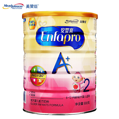 美赞臣 安婴宝A+较大婴儿配方奶粉 2段(6-12月龄较大婴儿适用) 让宝宝喝上健康的奶粉美赞臣 2段 质量保障 妈妈放心的奶粉