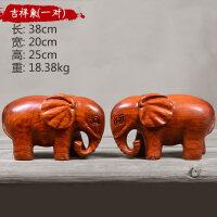 花梨木木雕大象摆件客厅装饰品镇宅风水象实木一对工艺品 抖音