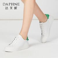 Daphne/达芙妮圆头平底小白鞋女潮鞋时尚简约系带板鞋