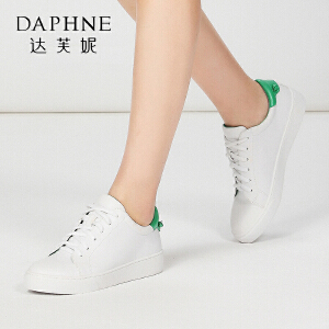 Daphne/达芙妮   圆头平底小白鞋女潮鞋时尚简约系带板鞋
