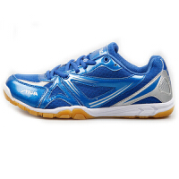 STIGA斯帝卡 男女乒乓球鞋 训练运动鞋 休闲鞋  G1408033