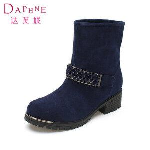 达芙妮女鞋 冬季马丁靴优雅方根磨砂中筒靴金属链女靴