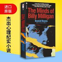 正版 24个比利 英文原版书 The Minds of Billy Milligan 人格分裂纪实心理小说 丹尼尔.凯