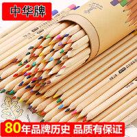 中华牌油性彩铅彩色铅笔专业素描手绘48色36色儿童画绘画套装画笔