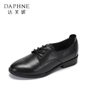 【9.20达芙妮超品2件2折】Daphne/达芙妮秋季新款 圆头中跟复古系带粗跟英伦风小皮鞋女1017404068--