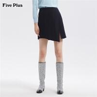 Five Plus女装不规则半身裙女高腰条纹A字裙短裙子开衩chic