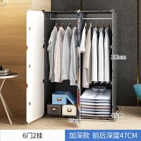 衣服收纳箱抽屉式简易布艺衣柜收纳柜子家用大号塑料储物盒整理箱 加深 6门2挂 终身质保
