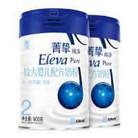 雅培 (Abbott) 【旗舰店】菁挚纯净较大婴儿配方奶粉2段 (爱尔兰进口) 900g*2罐(18年11月产)