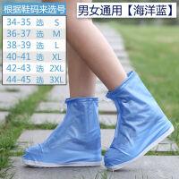 雨鞋套高筒鞋套防水雨天儿童防雨鞋套防滑加厚耐磨户外雨鞋套 中筒 海洋蓝