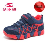 哈比熊童鞋男童鞋秋冬款儿童运动鞋中帮休闲鞋子韩版童鞋女童鞋潮