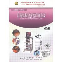 内结扎法腹腔镜脾切除术-小儿腹腔镜手术系列之十DVD( 货号:2000016836875)