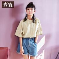 森宿抹茶奶绿春装2018新款文艺趣味刺绣图案短袖衬衫女
