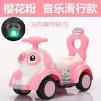儿童扭扭车万向轮婴幼儿女宝宝1-3岁带音乐四轮玩具男滑行溜溜车