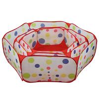 儿童海洋球池围栏室内波波球宝宝玩具球波波池帐篷彩色球游戏屋