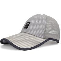 男士潮太阳帽休闲户外防晒遮阳网帽钓鱼棒球帽运动透气鸭舌速干帽