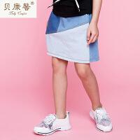 [当当自营]贝康馨 2017夏季新款女童纯棉牛仔拼色短裙