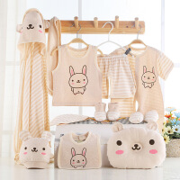 贝萌 新生儿礼盒套装薄款有机彩棉婴幼儿衣服刚出生宝宝用品四季13件套