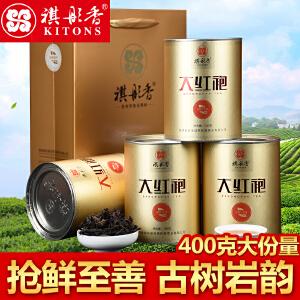 祺彤香茶叶 特级至善大红袍 武夷岩茶礼盒 武夷山茶叶400g乌龙茶