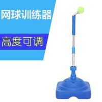 网球训练器初学者固定挥拍网球练习器材单人健身陪练器材