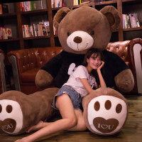 大熊毛绒玩具女生2米泰迪熊熊猫公仔可爱抱抱熊大号布娃娃送女友 咖啡【黑色LOVE T��】