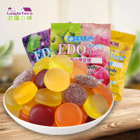 【满99减50元】edo pack果汁软糖橡皮糖120g 混合口味qq糖软糖批发80后怀旧零食