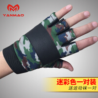 半指运动健身手套男训练保暖女登山冬季护掌器械引体向上锻炼防滑