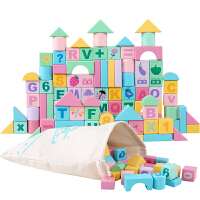 儿童积木玩具1-2周岁女孩男孩宝宝3-6岁木质木头积木拼装玩具益智