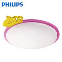 飞利浦(PHILIPS)LED吸顶灯儿童灯具童趣卧室灯