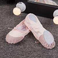 舞蹈鞋女软底练功鞋儿童幼儿猫爪鞋瑜伽形体跳舞芭蕾舞鞋