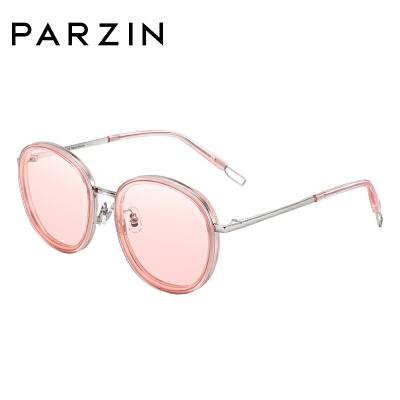 帕森尼龙太阳镜 女士时尚大框彩膜潮墨镜女7711满198减20;299减30。年终型潮,镜情享购!