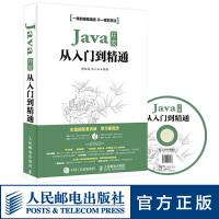 Java �_�l�娜腴T到精通 �程 �W站 �W�j ��� IP域名 �件�_�l程序�O�