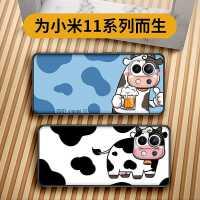 牛啤原创 适用小米11手机壳网红潮牌创意xiaomi十一个性硅胶软新款保护套5g镜头全包摄像头防摔mi11牛皮奶牛