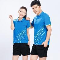 排球服套装男女排球衣情侣短袖T恤休闲训练球衣排球队服定制