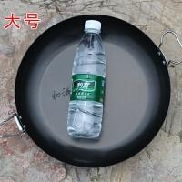 户外野营锅具 单锅 可折叠 不粘锅 超大户外炒锅 便携炊具煎锅